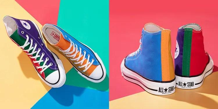 Converse x ABC Mart All Star 1
