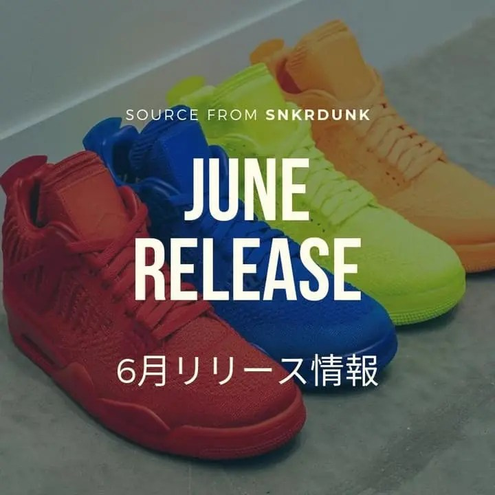 June-Sneaker-Release-2019-6