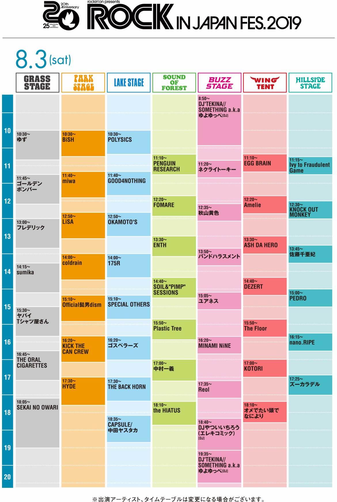 ROCK-IN-JAPAN-2019-0803-Schedule