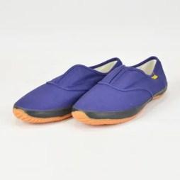 K1007W建さん作業靴Ⅱ_NAVY