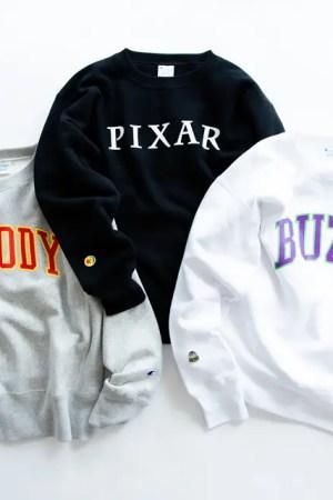 Pixer_Beams Collection−2