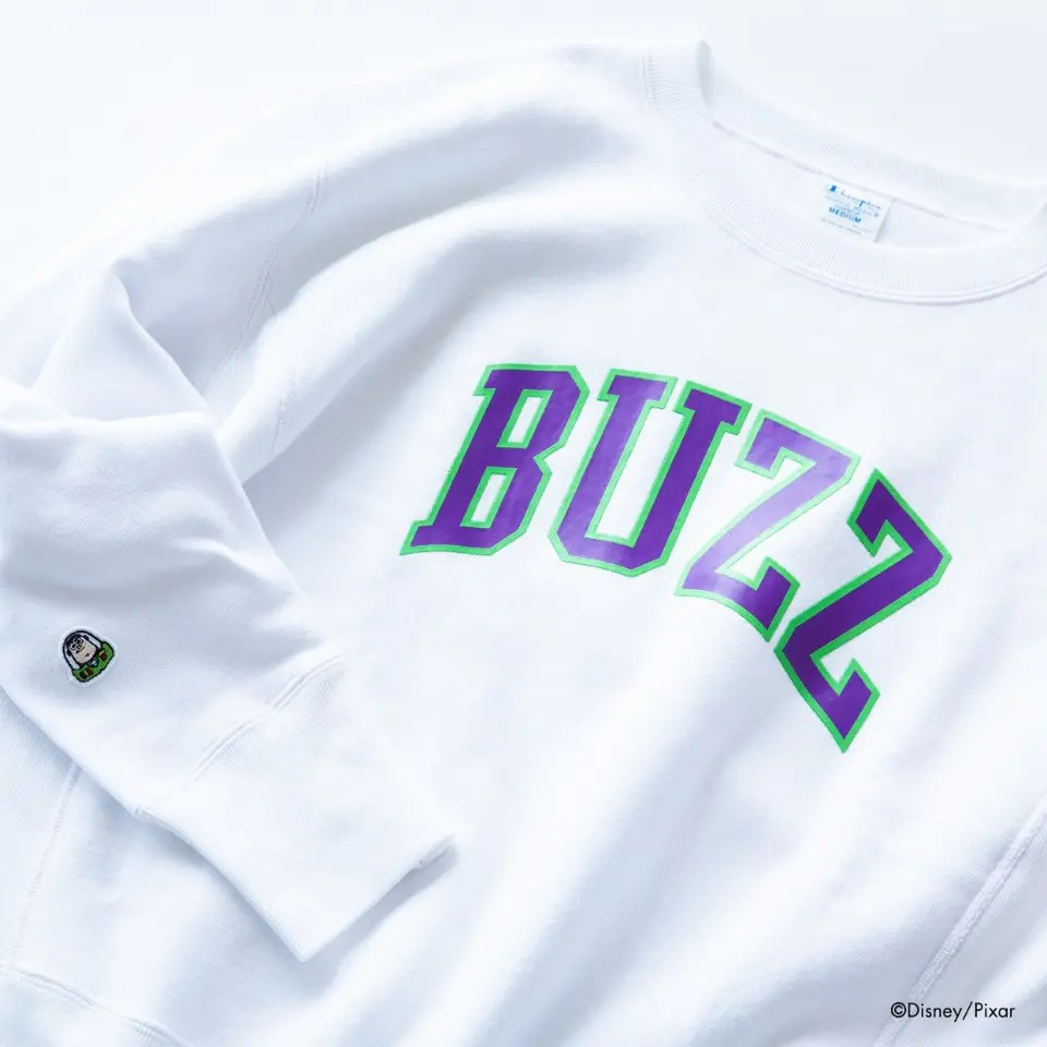 Pixer_Beams Collection-Champion_buzz