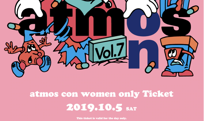 Atmos Con vol.7 Women_Only_FREE_Ticket