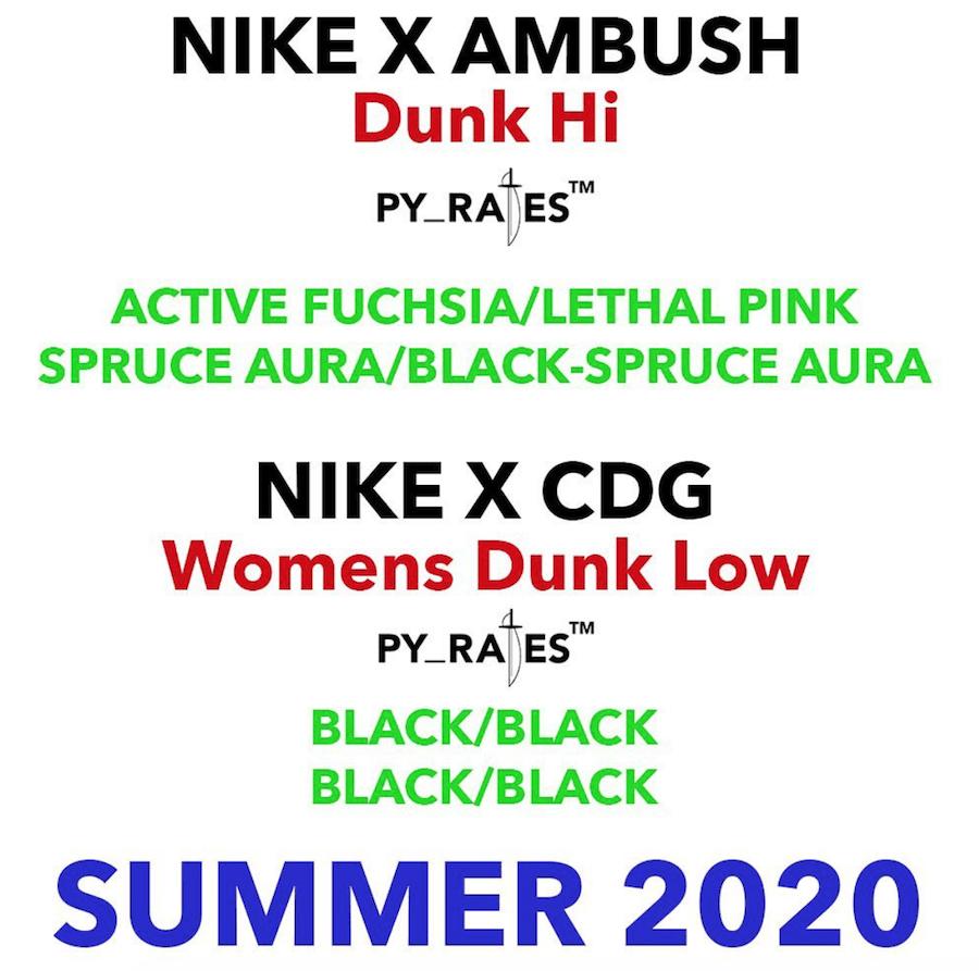 Comme des Garçons x AMBUSH x Nike Dunk Low & Hi (コムデギャルソン × アンブッシュ × ナイキ ダンク ロー & ハイ)