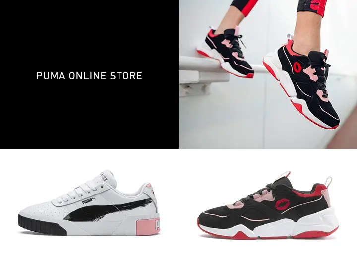 Maybellin New York x Puma 372518-01-372519-01-01