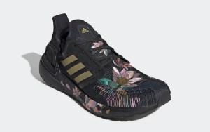 adidas Chinese New Year 2020 (アディダス チャイニーズ ニュー イヤー 2020)