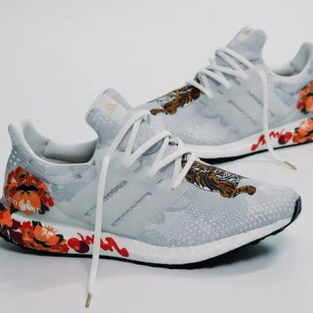 adidas-ultra-boost-chinese-new-year-FW4313-01