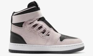 2020年2月15日発売!ナイキ ウィメンズ エア ジョーダン 1 ノヴァ XX (Nike WMNS Air Jordan 1 NOVA XX AV4052-602)