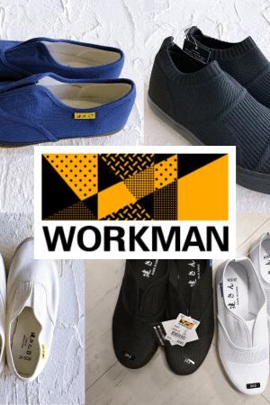 Workman Sneaker Slip-on 2020ss-03