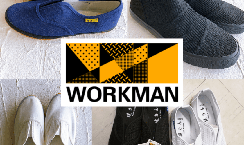 Workman Sneaker Slip-on 2020ss-03