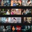 Netflix 韓国ドラマ 韓流 韓ドラ 人気 おすすめ 新作 ランキング 特集