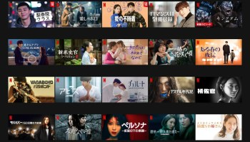 netflix-korean-drama-03