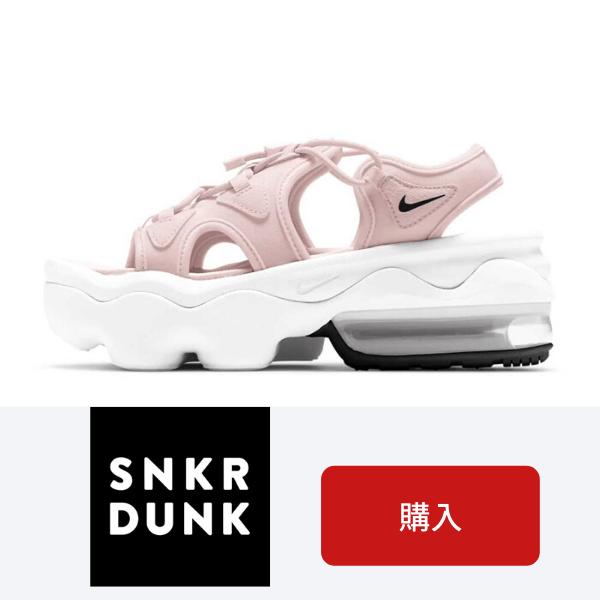 Nike Air Max Koko Sneaker Sandal Sneaker Dunk ナイキ エア マックス ココ スニーカー サンダル スニーカーダンク