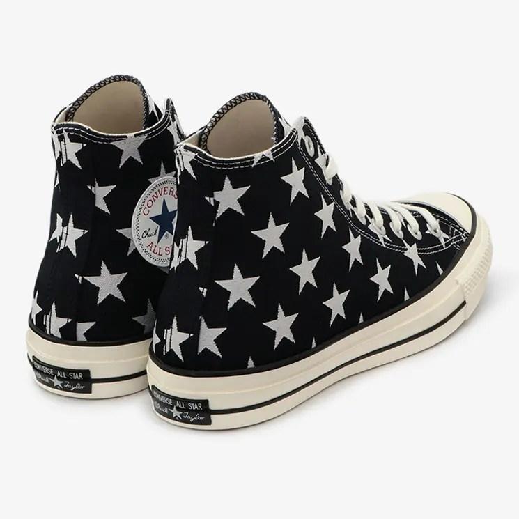 Converse All Star 100 NISHIJIN-ORI ST