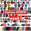 Supreme 2020FW Release Featured image week1