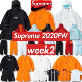 Supreme 2020FW Release Featured image (2)