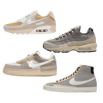 Nike Hike Nike Pack 4 models-01