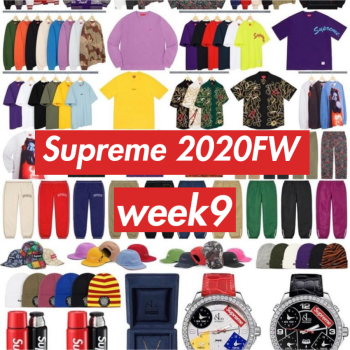 Supreme 2020FW week9 Release Featured image