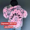 supreme 2021ss jackrts