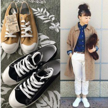 muji_sneakers_style_ideas_top_image