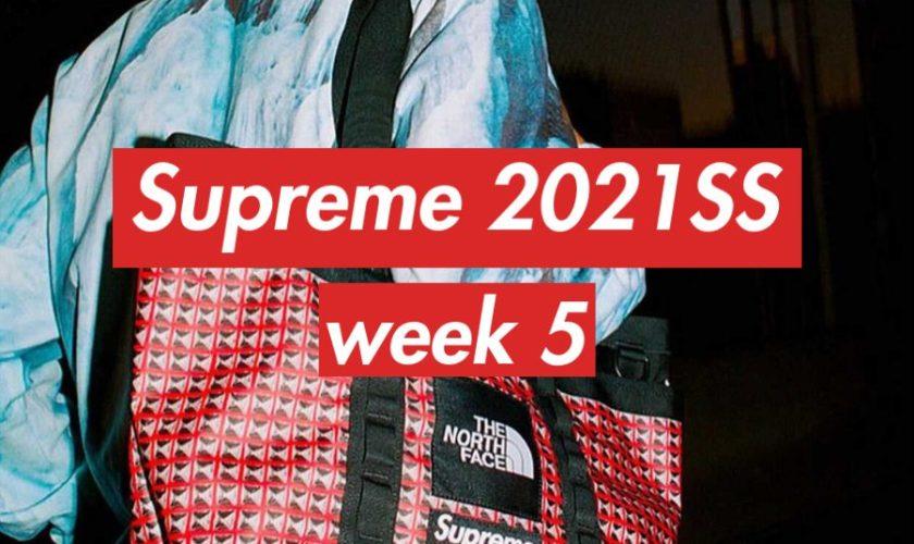 supreme 2021ss シュプリーム 2021春夏 week5 ノースフェイス the north face main