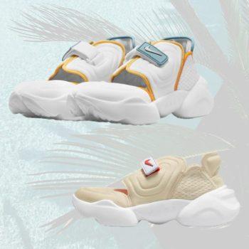 Nike Aqua Rift 2021 2Colors