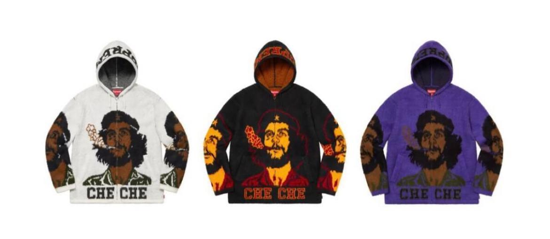 supreme 2021ss シュプリーム 2021春夏 week8 Che Hooded Zip Up Sweater