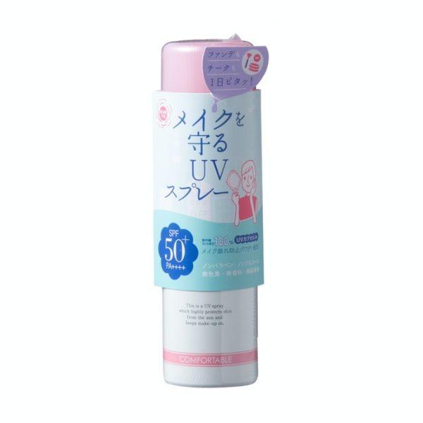 紫外線予報 メイクを守るUVスプレー masks-how-to-keep-makeup-uv-spray