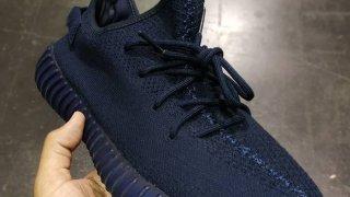 """アディダス イージー ブースト 350 V2 """"ミッドナイト ブルー"""" – adidas Yeezy Boost 350 V2 """"Midnight Blue"""" –"""