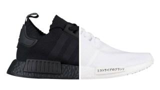 """アディダス NMD R1 PK ジャパンパック – adidas NMD R1 Primeknit Japan """"Triple Black"""" """"Triple White"""" –"""