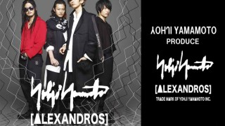 9/20 アレクサンドロス x ヨウジヤマモト カプセルコレクション限定発売 / Alexandros x Yohji Yamamoto