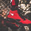 """ロニー・ファイグ x スコッティ・ピッペン x ナイキ エア マエストロ 2 レッドスエード / KITH x Nike Air Maestro 2 """"Red Suede"""""""
