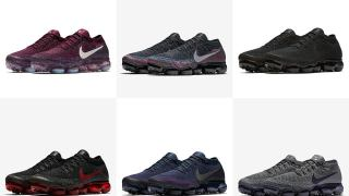 9/28 Nike Air VaporMax 5カラー同時発売詳細まとめ