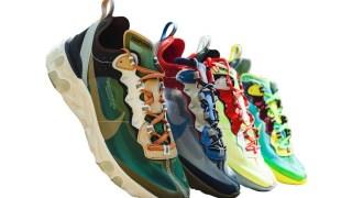 【9/13】アンダーカバー x ナイキ コラボ リアクト エレメント87 / UNDERCOVER x Nike React Element 87 Pack
