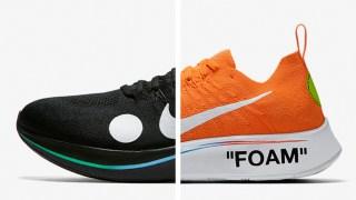 【6/14】オフホワイト x ナイキ ズームフライ マーキュリアル / Off-White x Nike AO2115-001, AO2115-800