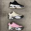 【リーク】ラフシモンズ x アディダス オズウィーゴ メタル / adidas Ozweego Metallic Silver Pack