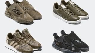 【9/1】ネイバーフッド x アディダス スタンスミス / Neighborhood x adidas Stan Smith B37342