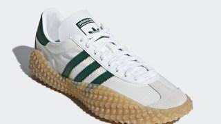 【やりすぎ注意www】アディダス カマンダカントリー / adidas Kamanda Country G26797