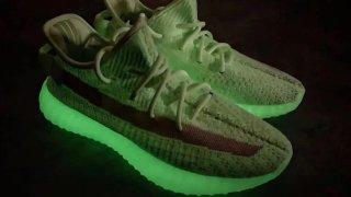 【2019SS】イージーブースト350V2 グローインザダーク / adidas Yeezy Boost 350 V2 Glow in the Dark EH5360