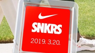 【3/18~】ナイキ SNKRS 一周年記念アニバーサリー / 1 Year Anniversary Celebrate The One Year Of SNKRS