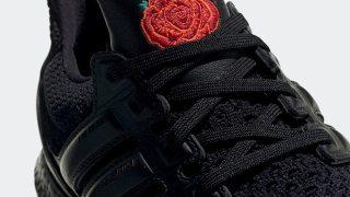 """【2019/7】アディダス ウルトラブースト マンチェスターローズ / adidas Ultra Boost """"Manchester Rose"""" EG8088"""