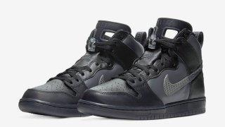 【10/29】FPAR x ナイキSB ダンクハイ / FPAR x Nike SB Dunk High BV1052-001