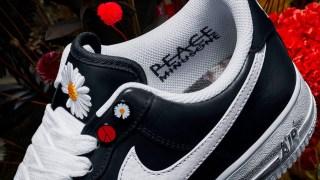 """【11/23】ピースマイナスワン x ナイキ エアフォース1 / PEACEMINUSONE x Nike Air Force 1 """"Para-noise"""""""