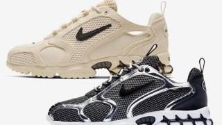 【3/27】ステューシー x ナイキ コラボコレクション 2020 / Stussy x Nike Air Zoom Spiridon
