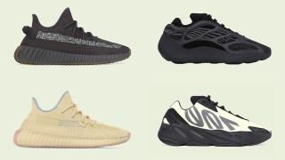 【4月発売予定】アディダス「YEEZY(イージー)」シリーズ一覧 / adidas Yeezy April 2020 Lineup