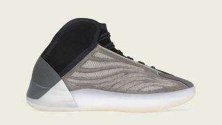 """【6/25】アディダス イージークォンタム バリウム / adidas Yeezy Quantum """"Barium"""" H68771"""