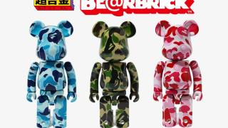 【11/21】ABCカモ ベアブリック 超合金 / A BATHING APE® x MEDICOM TOY ABC CAMO BE@RBRICK CHOGOKIN