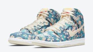 """【4/20】ナイキ SB ダンク ハイ""""ハワイ"""" / Nike SB Dunk High """"Hawaii"""" CZ2232-300"""