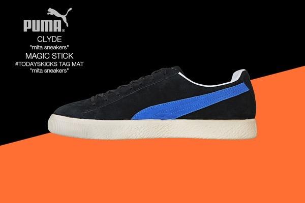 mita-sneakers-x-puma-clyde-mita_06