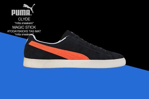 mita-sneakers-x-puma-clyde-mita_07